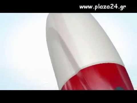 Σφουγγαρίστρα με σπρέι ψεκασμού και μικροίνες Spray Mop