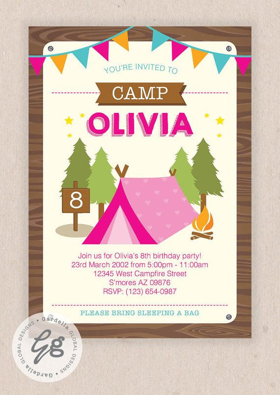 Girl Camping Birthday Party, Pink Orange and teal, Camping girl party, Camping invitation, Camping Invite, Camping Party, Campfire, Sleep Over Invitation, Camp Out, boy scouts, S'mores, Camping Party, Birthday, Party Ideas, Invite, invitation, invitations