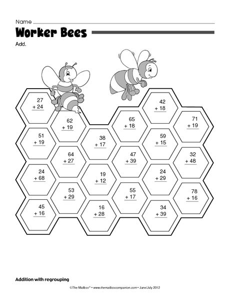 Math Worksheet: two digit addition with regrouping