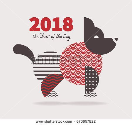 Dog is a symbol of the 2018 Chinese New Year  Design for greeting     Dog is a symbol of the 2018 Chinese New Year  Design for greeting cards   calendars  banners  posters  invitations