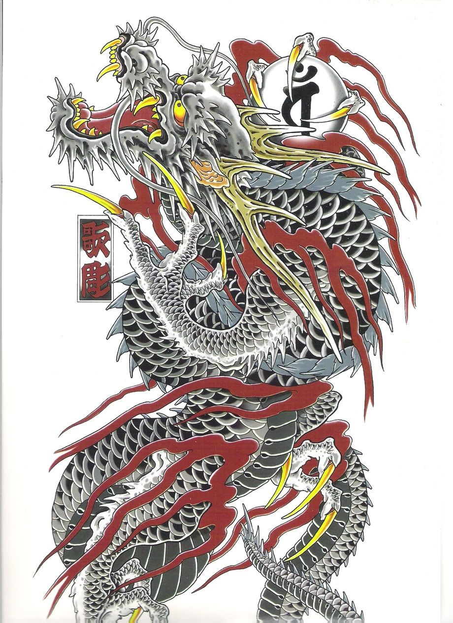Yakuza Dragon Tattoos Dragon Tattoo Dragon Tattoo Ink Japanese Dragon Tattoos