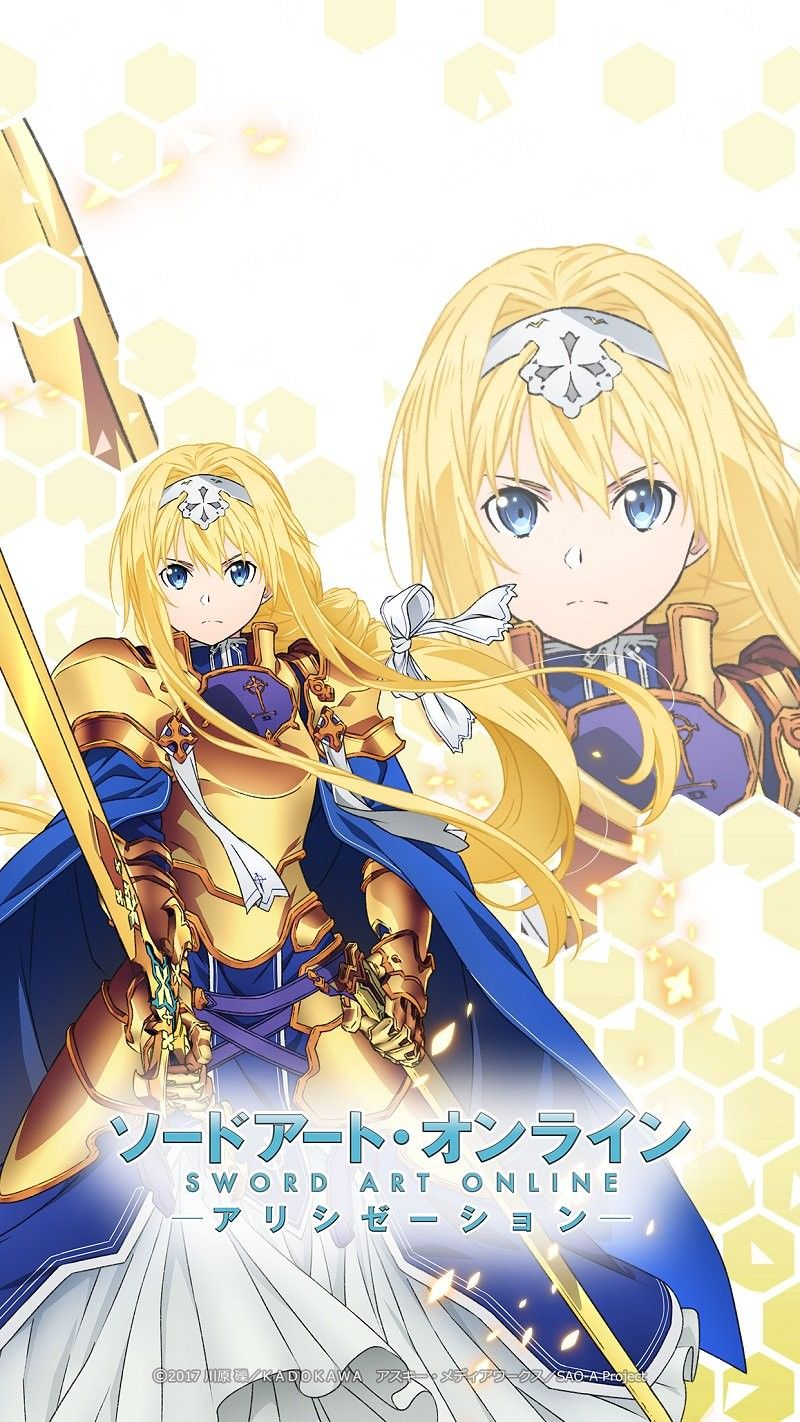 Alice Sword Art Online Alicization Sao アリス 壁紙 ソード