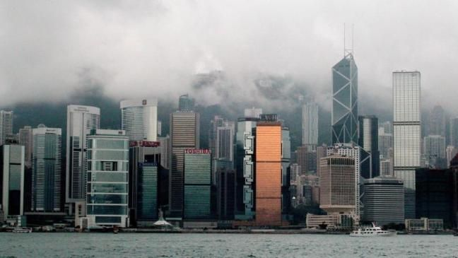 Hong Kong To Ulster Chinese Puzzle With Images Hong Kong Ulster Northern Ireland Troubles