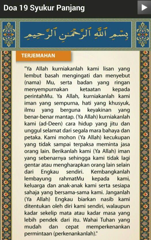 Doa Akhir Al Mathurat..terjemahan Doa, Iman, Allah