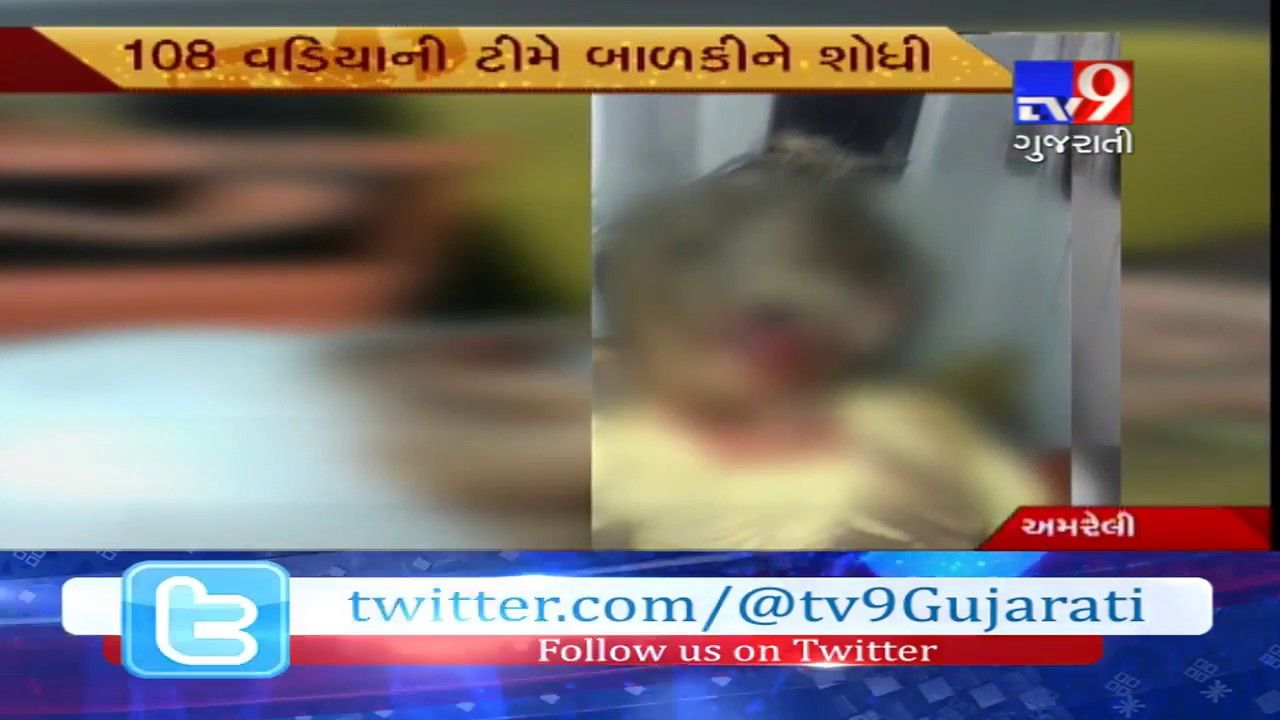 Amreli: Girl wounded critically in leopard attack  Subscribe to Tv9 Gujarati: https://www.youtube.com/tv9gujarati Like us on Facebook at https://www.facebook.com/tv9gujarati Follow us on Twitter at https://twitter.com/Tv9Gujarati Follow us on Dailymotion at http://www.dailymotion.com/GujaratTV9 Circle us on Google+ : https://plus.google.com/+tv9gujarat Follow us on Pinterest at http://www.pinterest.com/tv9gujarati/