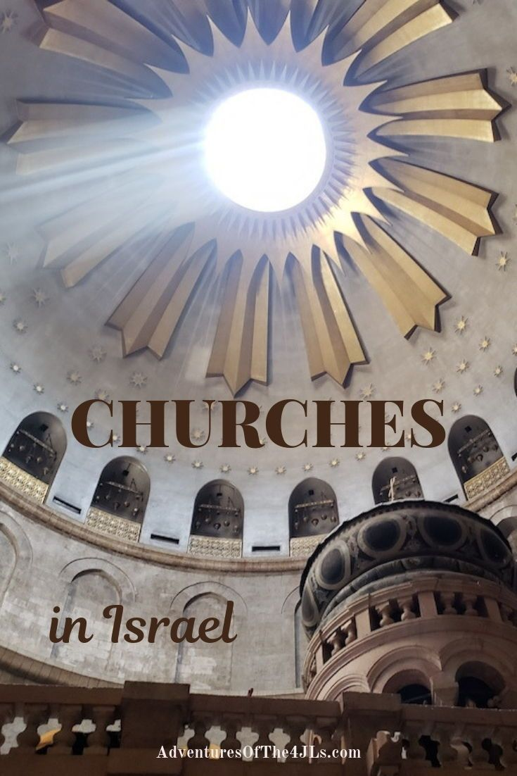 When looking at churches and cathedrals of the world, Israel is a great place to start.  The Biblical history of Israel is unparalleled.  The 4 JL's share the churches they visited in 2018 while traveling through Israel with their kids. #adventuresofthe4jls #aroundtheworld #travel #israel #middleeast #asia #churches #travelstories #worldtravel #familytravels #historyoftheworld