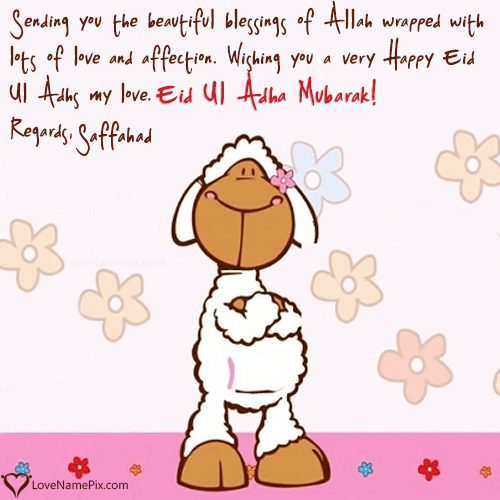 right click and save images as  eid mubarak wishes eid