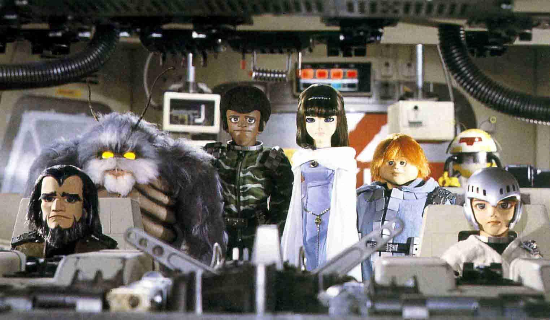 Starfleet (X-Bomber) (1980) (With images) | Japanese monster ...