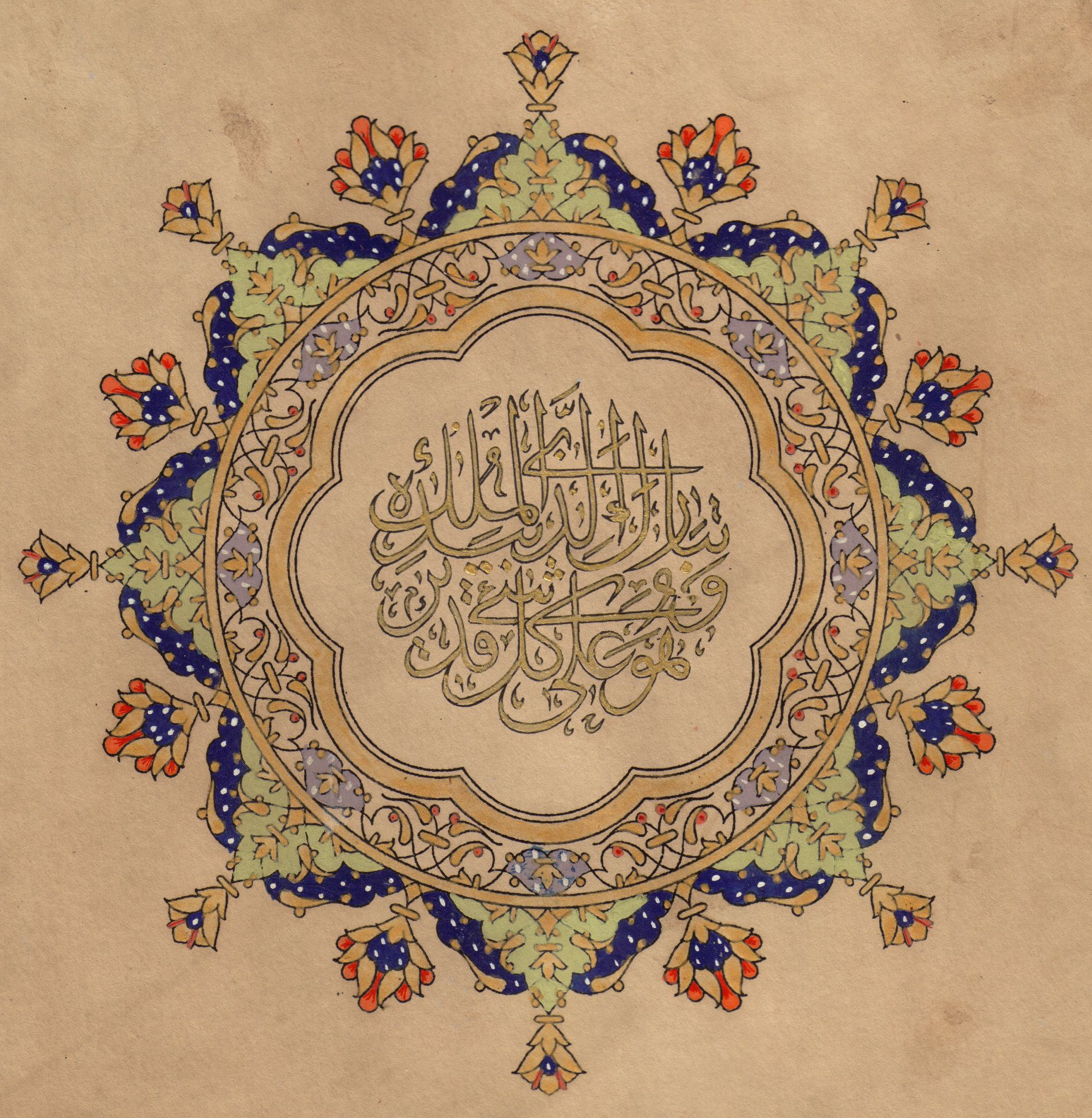Islamic calligraphy drawing art handmade koran quran