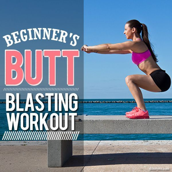 Beginner's Butt Blasting Workout--this workout will lift, round, and define your butt in record time.  #buttblaster #workout #beginners