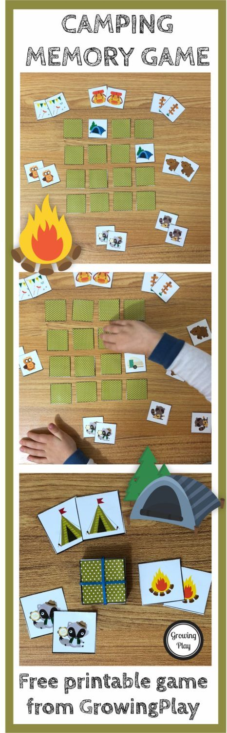 Camping Memory Game - Free Camping Game to Print and Play