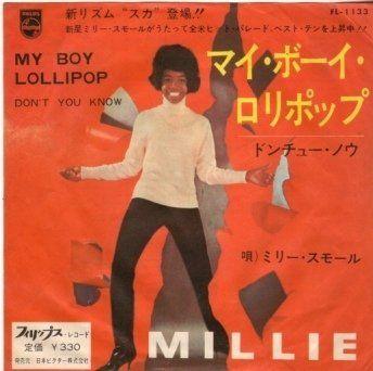 Millie Small - My Boy Lollipop (Japanese Release)