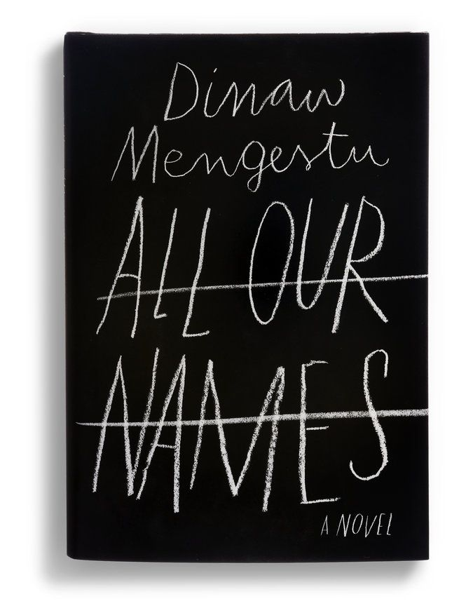 The Best Book Covers of 2014 - NYTimes.com