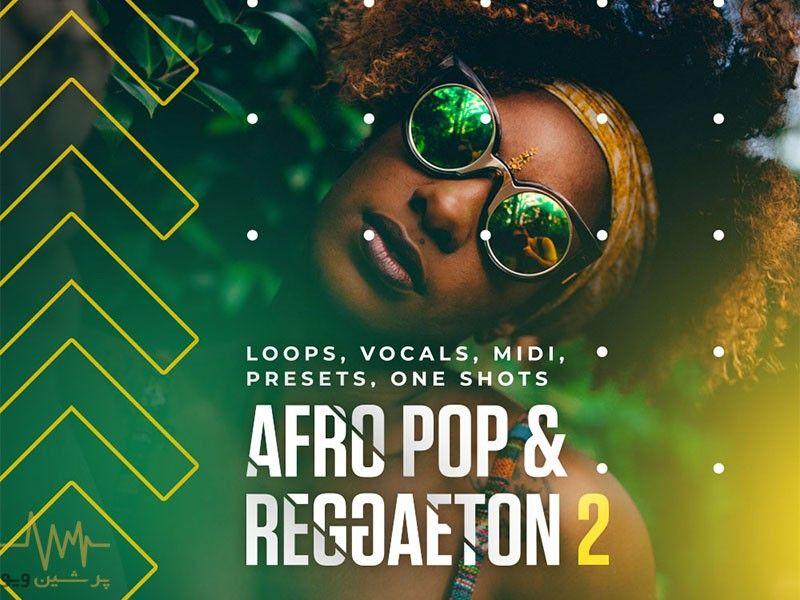 دانلود لوپ و سمپل Diginoiz Afro Pop Reggaeton 2 دانلود لوپ سمپل Diginoiz رگی تنظیم آهنگسازی افروپاپ Pop Posters Reggaeton Pop