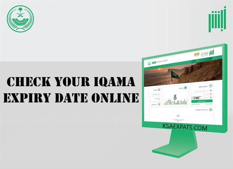 check your saudi iqama expiry date online  online checks