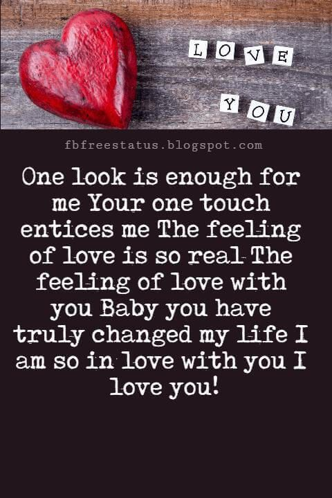 I Love You Text Messages With Beautiful Images Of Love The One