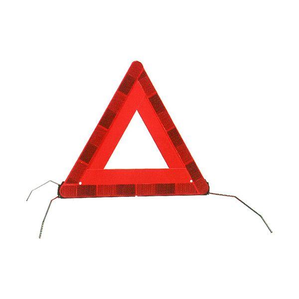 Triangulo de Señalizacion Homologado Piermo   http://www.opirata.com/triangulo-senalizacion-homologado-piermo-p-14286.html