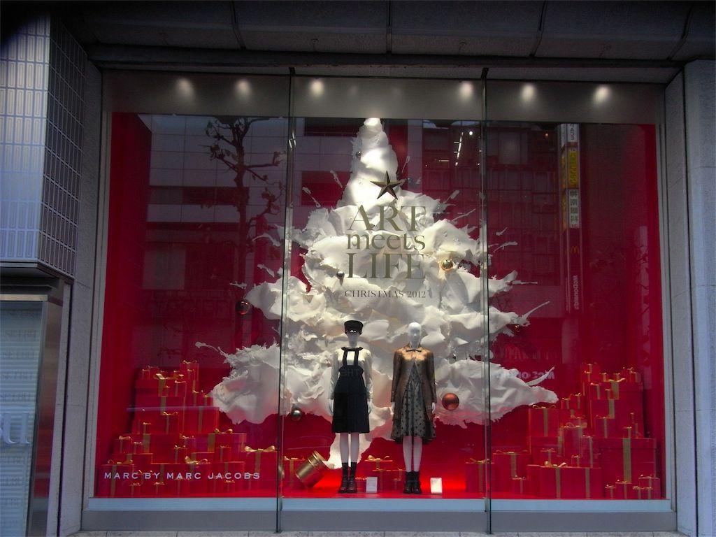 Vetrine Di Natale Abbigliamento.Un Esplosione Di Vernice A Forma Di Albero Di Natale Con
