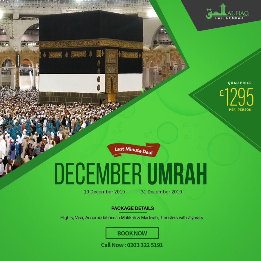 Want to End This Year at The Blessed Land of Kaaba ...