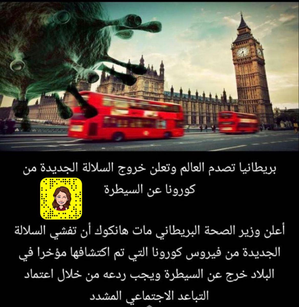 بريطانيا Big Ben Landmarks Travel