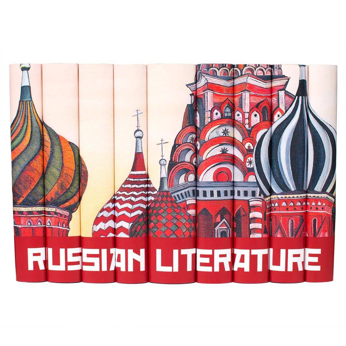 Russian Literature Book Set | Russian literature, Literature, Literature  books