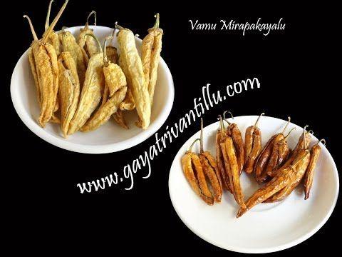 Vamu mirapakayalu sun dried masala chillies andhra recipes vamu mirapakayalu sun dried masala chillies andhra recipes youtube forumfinder Choice Image