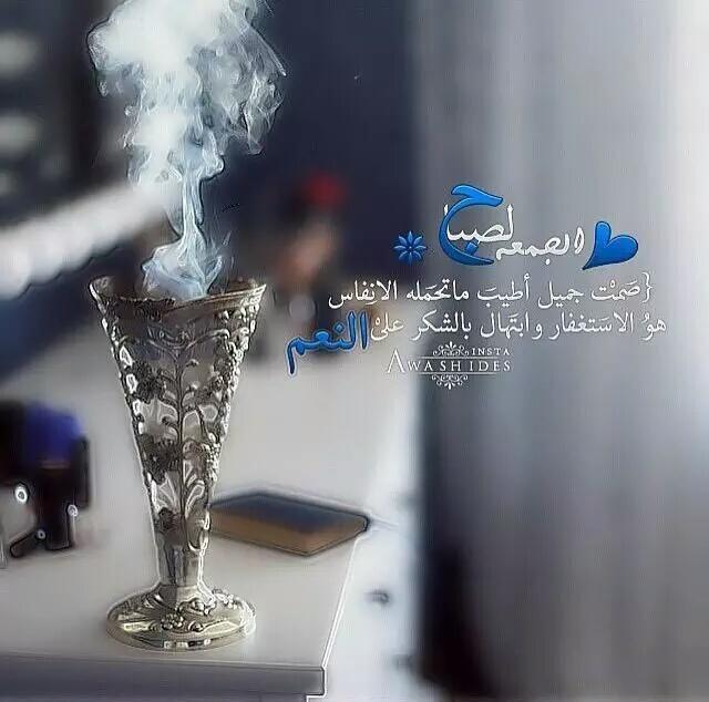 عامر القحطاني On Twitter Islamic Pictures Good Morning Images Morning Images