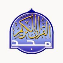 مشاهدة قناة المجد للقران الكريم بث مباشر Almajd Tv Live