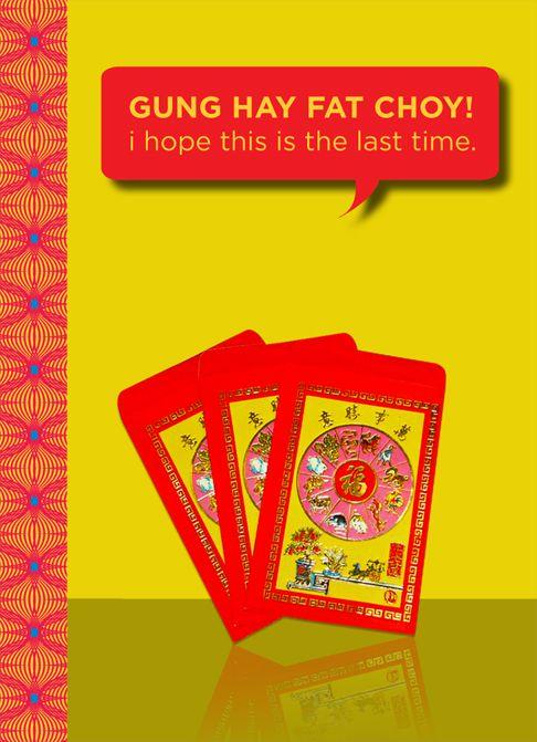Gung Hay Fat Choy!