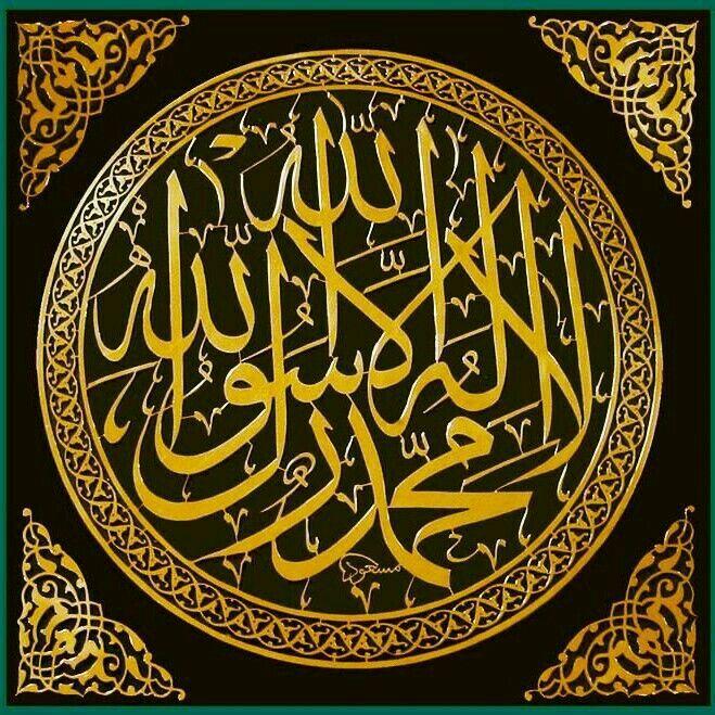 Pin oleh Serdar Altun di Islami sanat Gambar, Kaligrafi