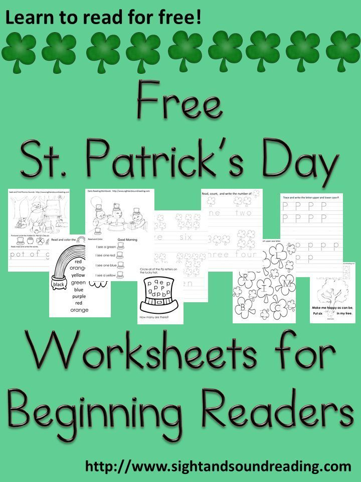 Free St Patricks Day Worksheets: Sight and Sound Reading ...