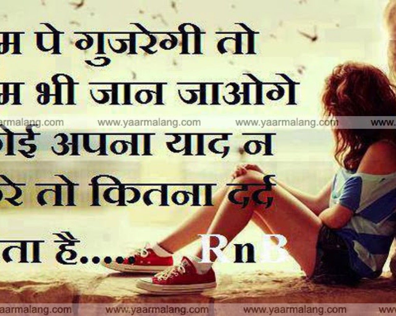 Broken Heart Quotes In Hindi With Pictures Image Quotes At