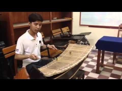 រនាតឯក Khmer Traditional Music