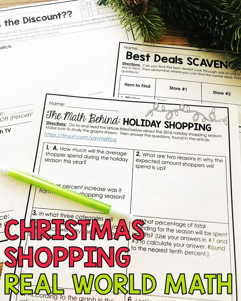 Your Middle School Students Will Have Lots Of Fun With These Real World Math Shoppi Holiday Math Activities Christmas Math Activities Christmas Math Worksheets