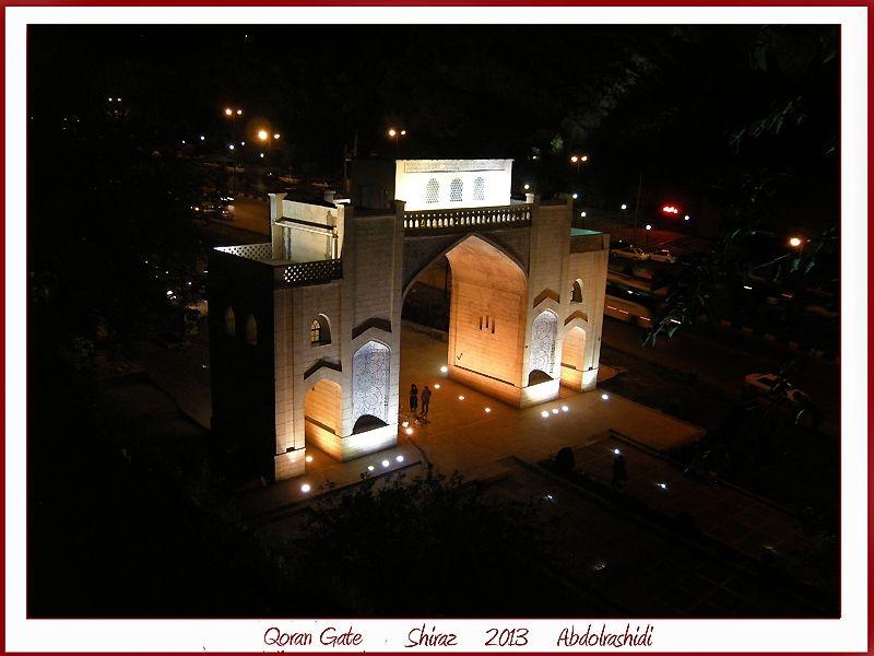 Holy Gate - Shiraz, Fars