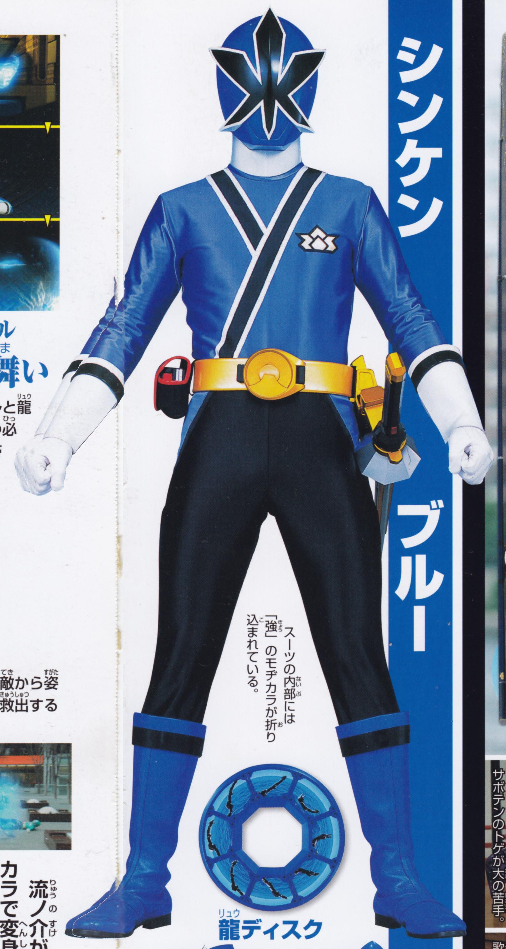 As Spy Ranger Blue She Has A Dolphin Motif Description From Powerrangersfanon Power Rangers Super Samurai Power Rangers Super Megaforce Power Rangers Samurai