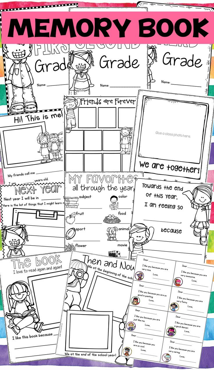 Memory book end of the year activities for first second