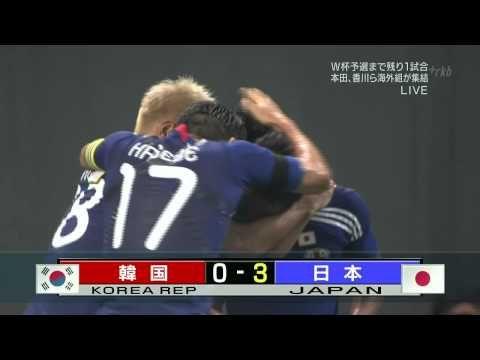 2011 日本 3-0 韓国