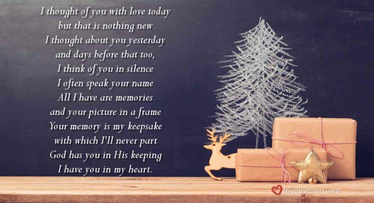 7+ Stunning Memes to Share Now for Remembering Loved Ones at Christmas | Christmas memes ...
