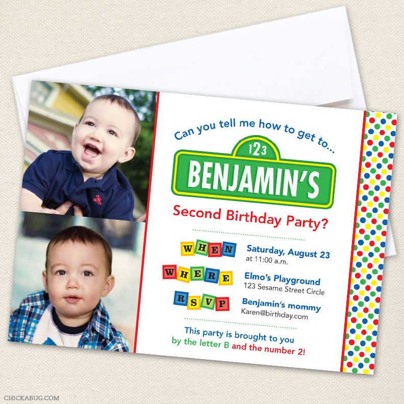 Sesame Street party Set of 15 custom photo invitations Printable