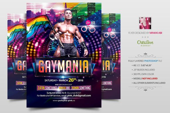 Lovely Gay Mania Flyer | Poster