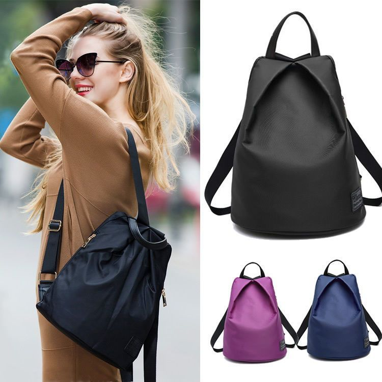 Womens Water Resistant Nylon Small Backpack Rucksack Bag Purse ...