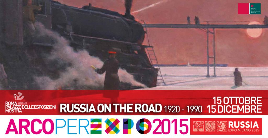Russia on the road - Palazzo delle Esposizioni - Rome - 2015