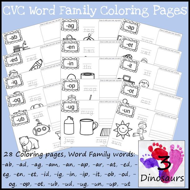 new cvc word family coloring pages printable ab ad ag am an ap ar at ed eg. Black Bedroom Furniture Sets. Home Design Ideas
