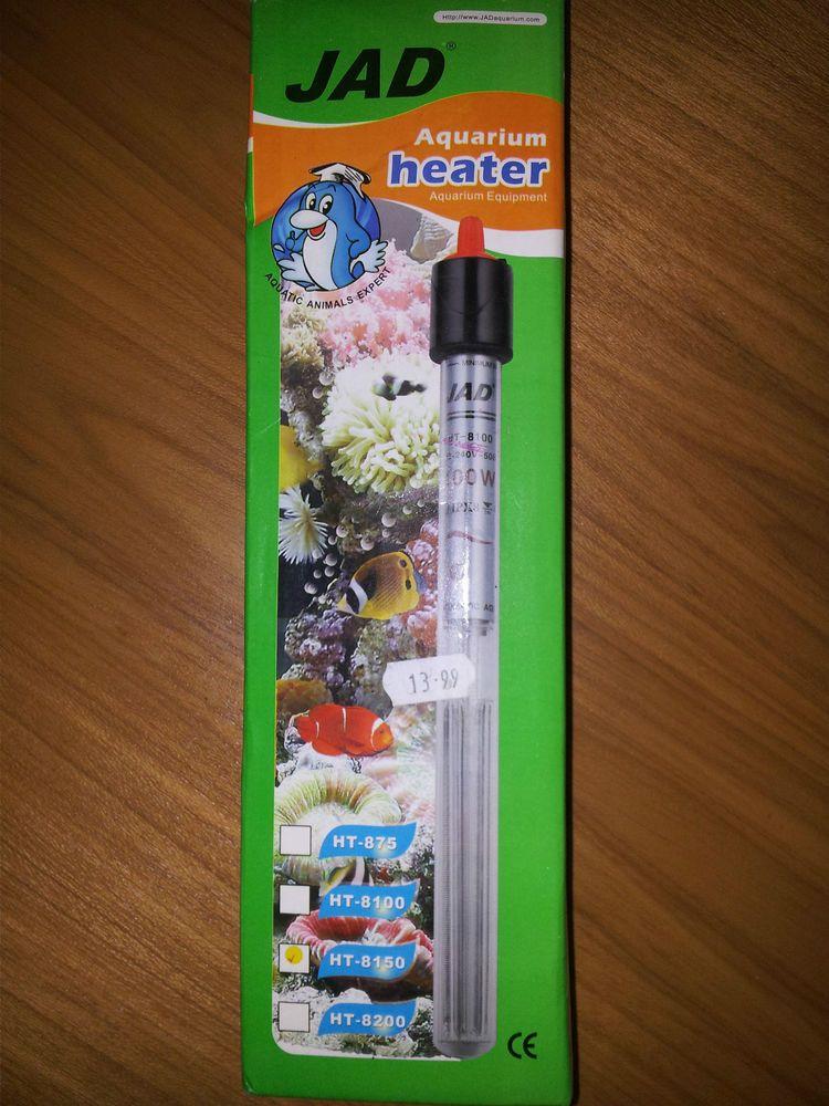 JAD Submersible Aquarium Thermostat Heater (HT-8150) 150W 130-190L - RRP £13.99