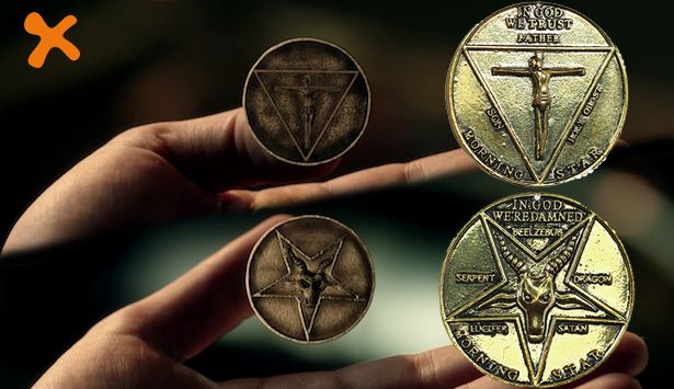 Lucifer morningstar coin