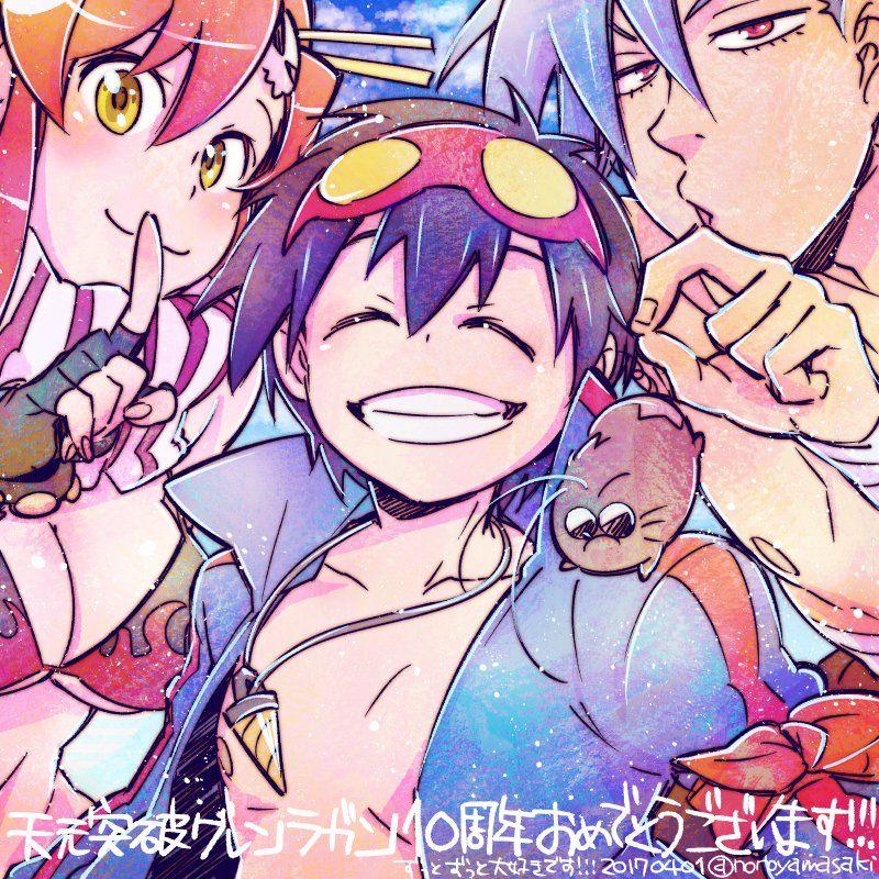 (14) Twitter Gurren lagann, Anime, Art