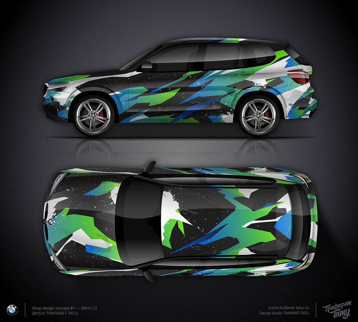 Design Consept  For BMW X For Sale Can Be Adapted To Any Car - Personalised car bmw x3 decals