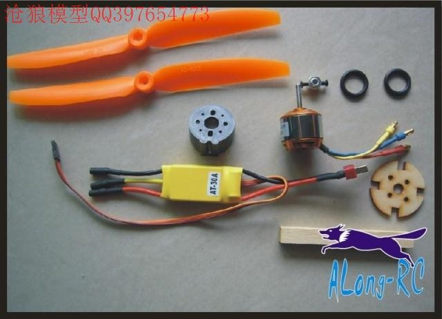 21 00$ Watch here - free shipping XXD2212 brushless motor +AT30A ESC