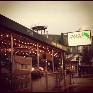 Irazu Restaurant In Chicago As Featured On Diners Drive Ins And